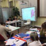 Школа английского Инглиш-Скул (ES-eschool)